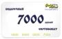 Подарочный сертификат - 7000